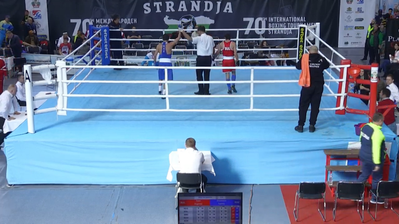 Първа загуба за България на ринга днес