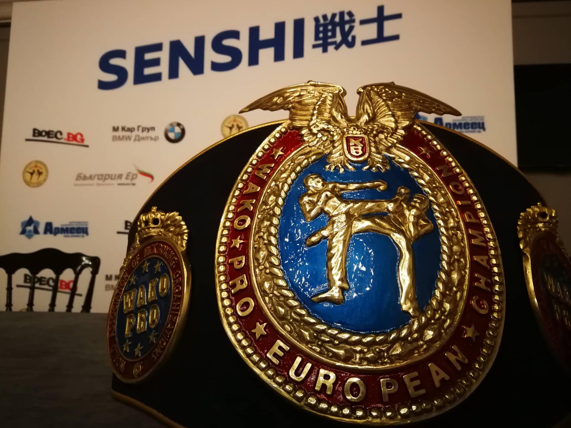 Резултати от официалния кантар преди SENSHI (ВИДЕО)