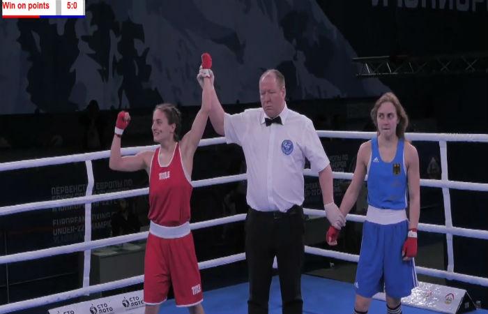 България си осигури медал от Европейското, трябваше да са два