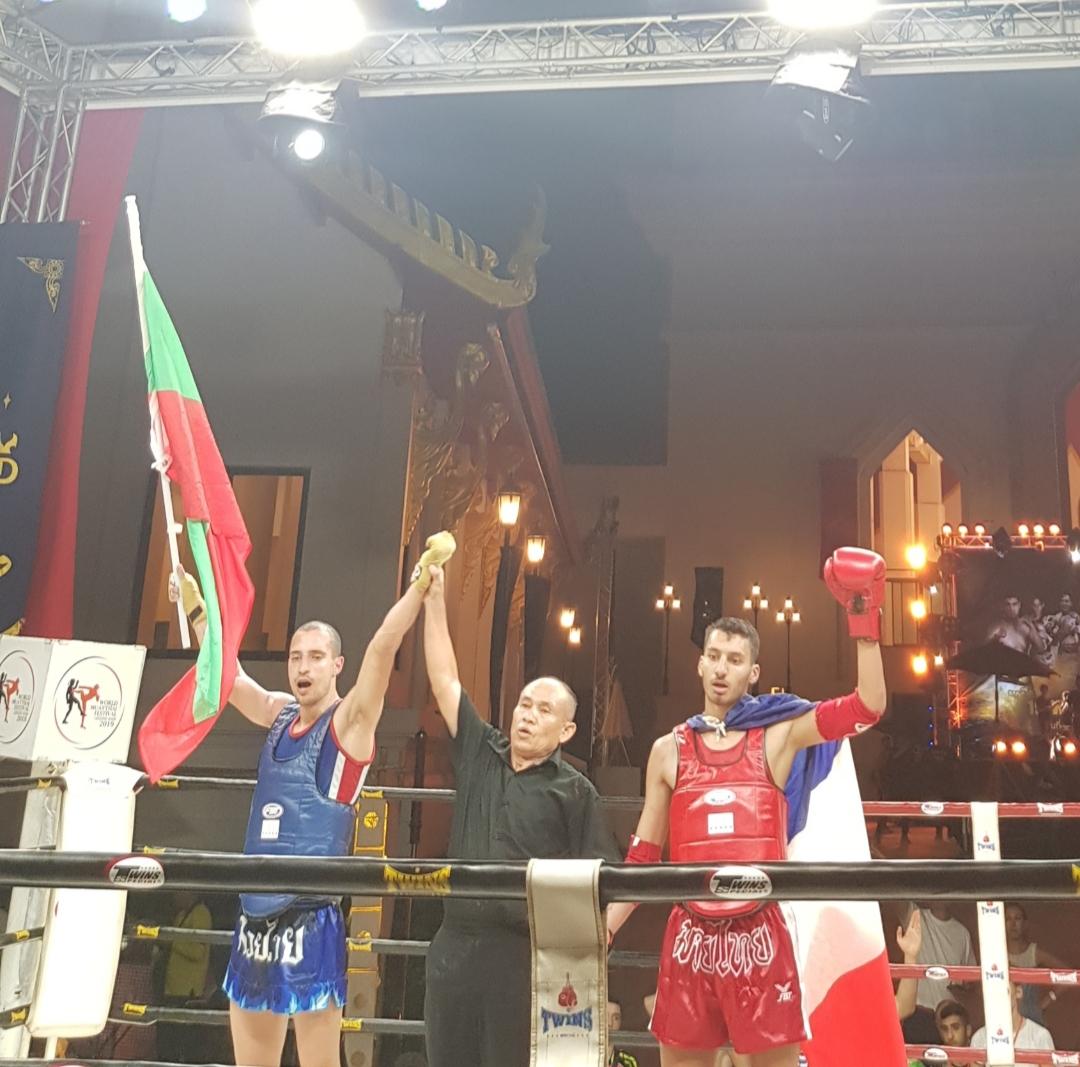 Седем златни медала за българските национали по муай тай в Тайланд