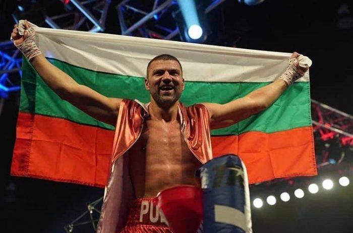 Тервел Пулев с шанс за световната титла в Пловдив