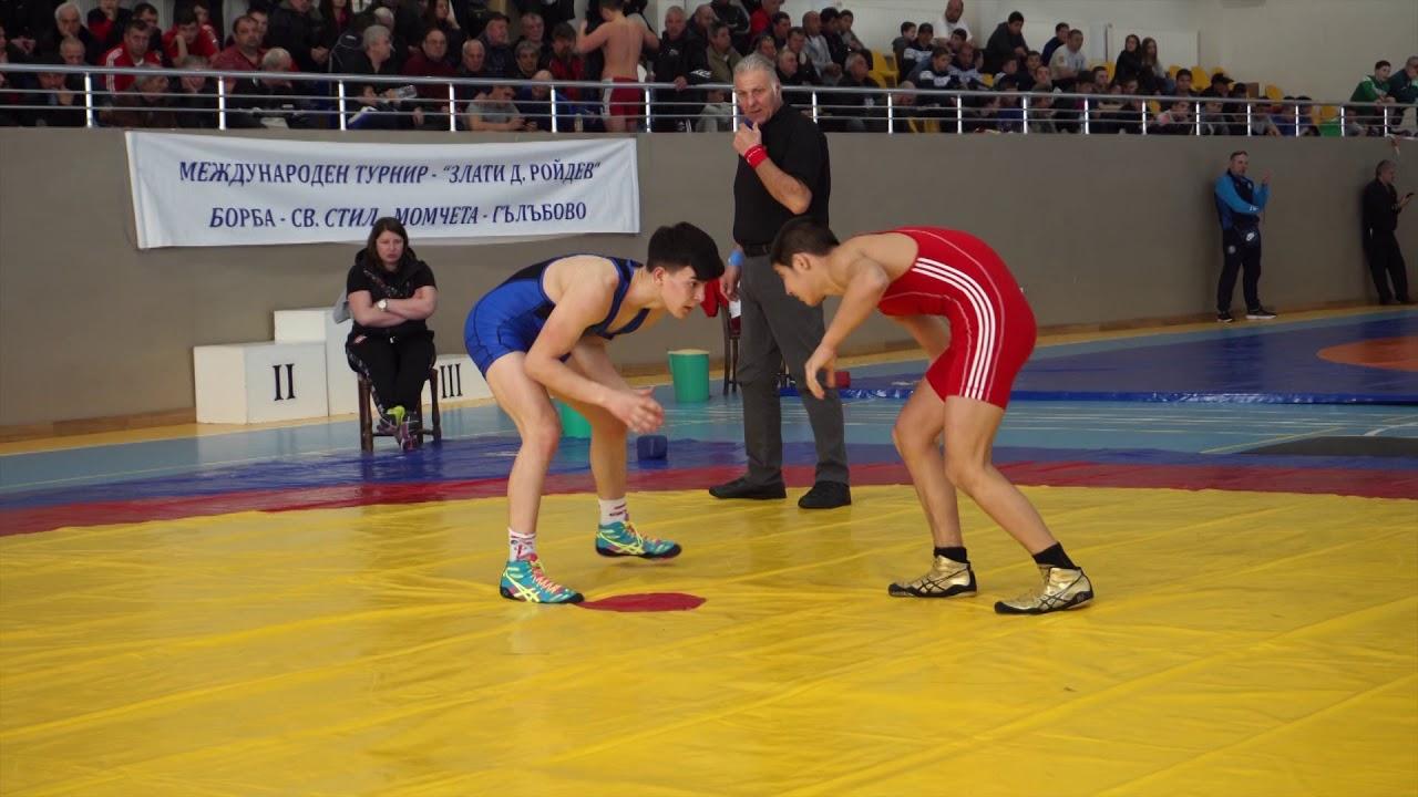8 страни идват за турнир по свободна борба в Гълъбово (ПРОГРАМА)