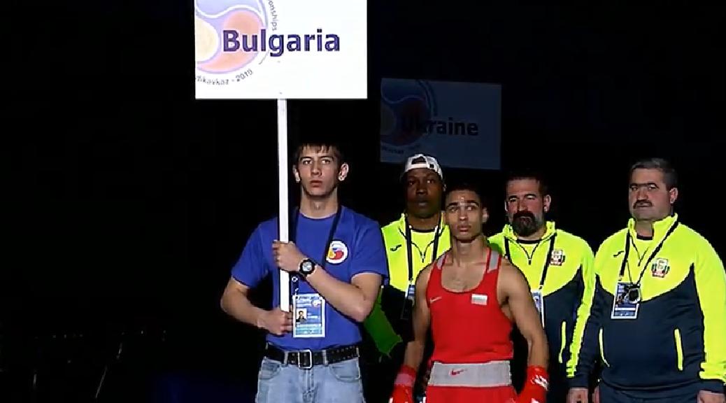 Първи български финал във Владикавказ! Боян Асенов ще спори за златото