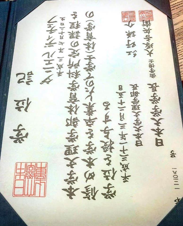 Даниел Дичев взе диплома от най-големия японски университет