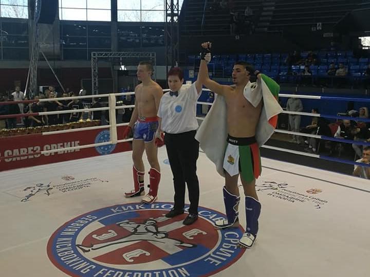 Българин завоюва Европейска купа по кикбокс