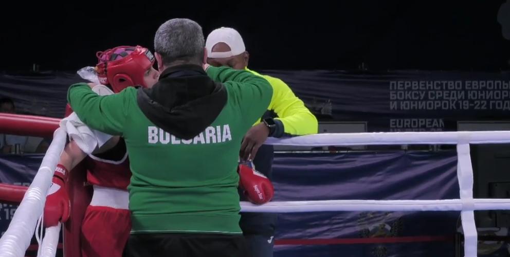 Загуби за Стоева и Йонузова на Европейското по бокс до 22 г.