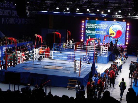 Четири български мача на Европейското по бокс до 22 г. днес