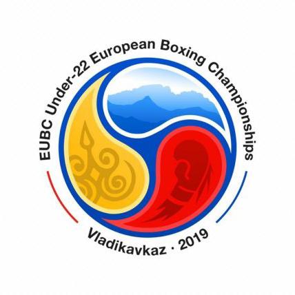 България изпраща десетима боксьори на Европейско първенство в Русия