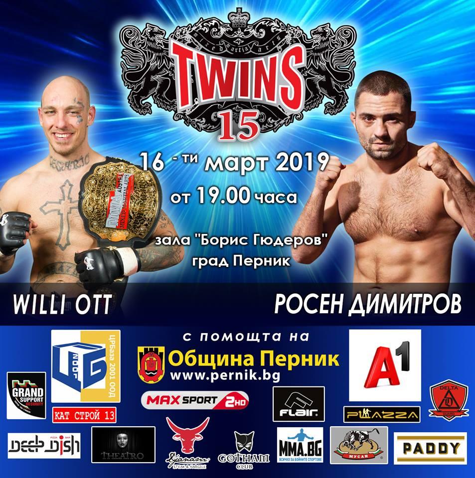 Росен Димитров срещу опитен австриец на TWINS MMA 15