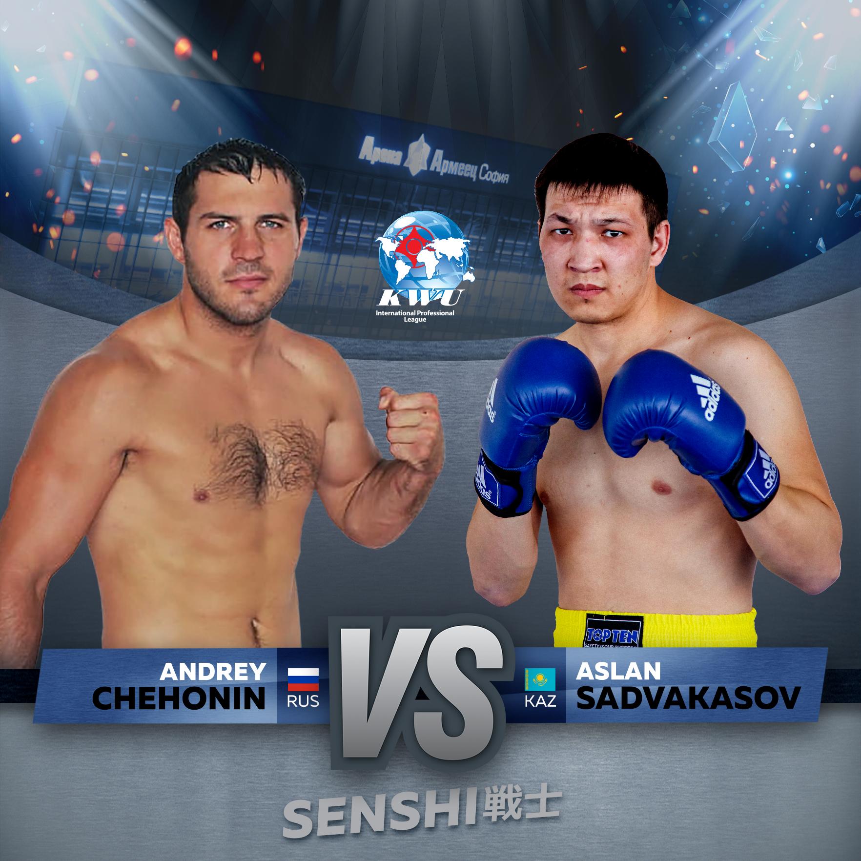 Русия срещу Казахстан в киокушин сблъсък на второто издание на SENSHI