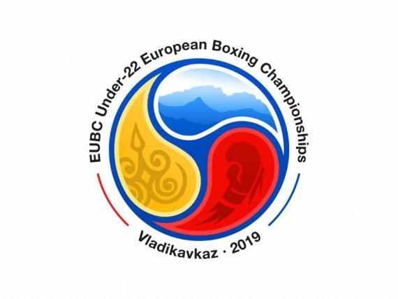 Братята Асенови излизат на ринга във Владикавказ днес