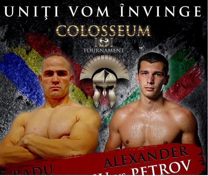 Александър Петров срещу корав румънец на 29-ти март