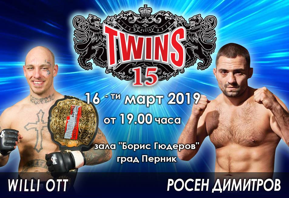 Росен Димитров окачи ръкавиците след победа на TWINS MMA 15