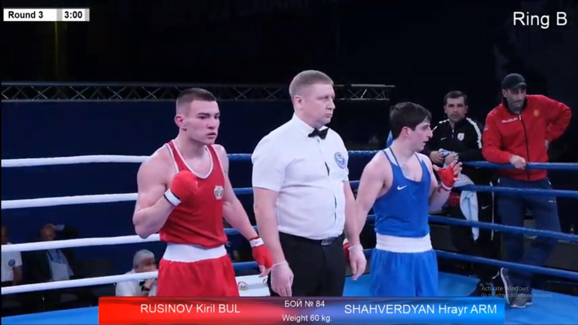 Драматична загуба на Кирил Русинов във Владикавказ (ВИДЕО)