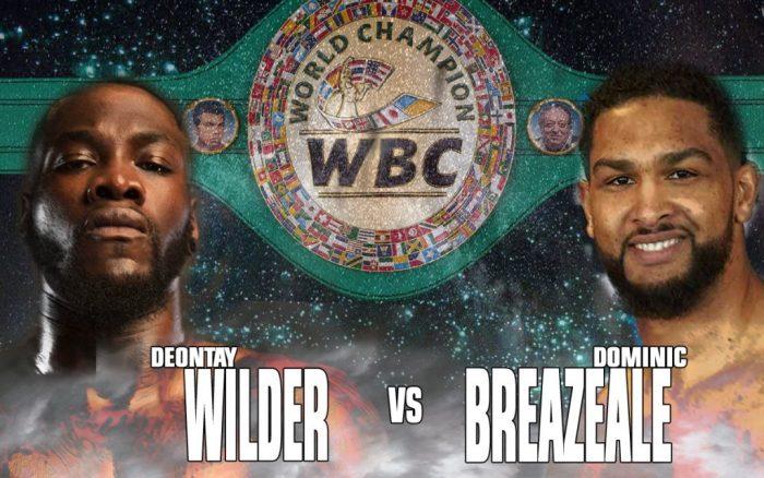 Официално – WBC нареди Уайлдър срещу Бризийл
