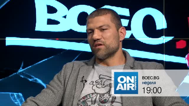"""Очаквайте на 21-ви април в """"BOEC.BG"""" по Bulgaria ON AIR"""