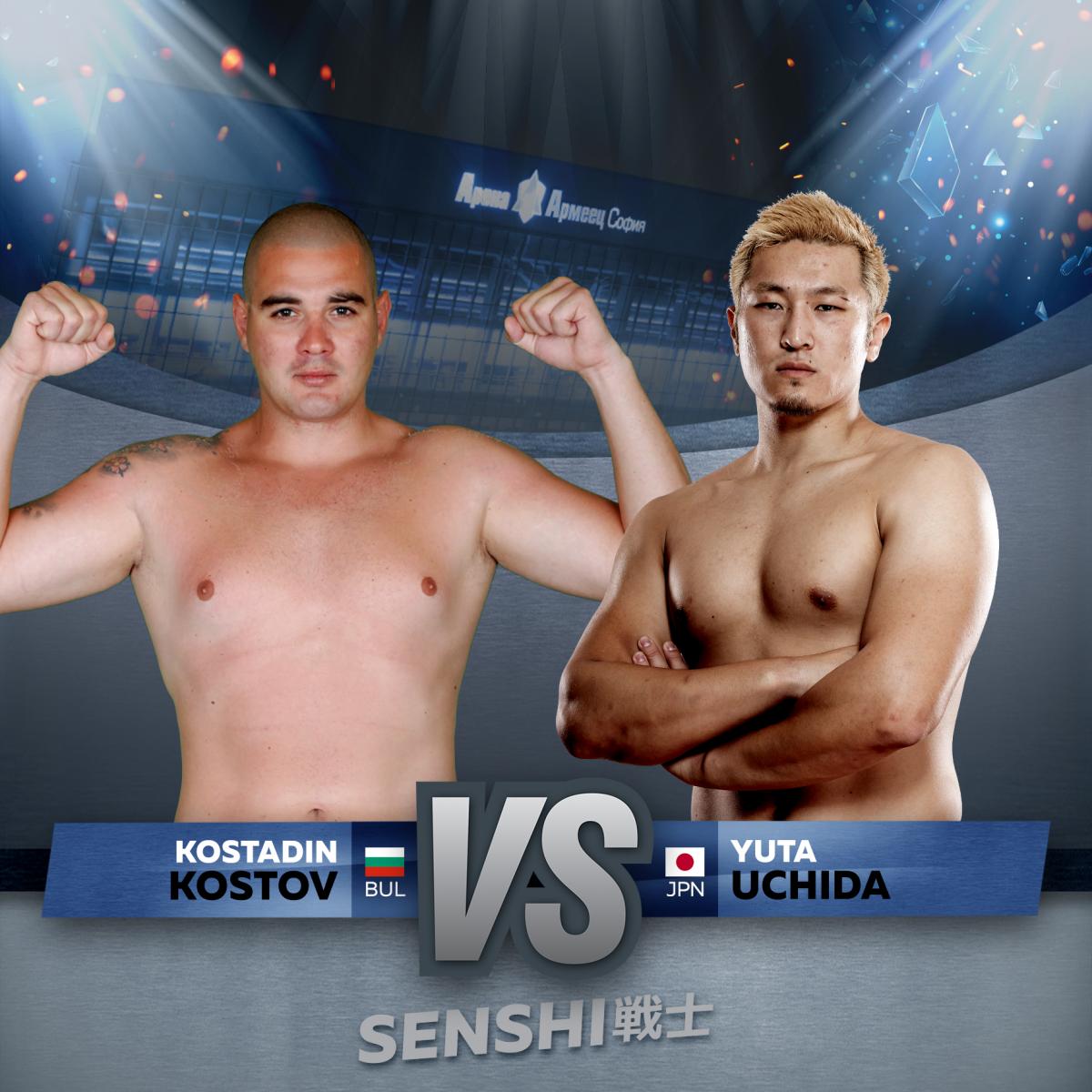 Костадин Костов ще се изправи срещу японски шампион на SENSHI