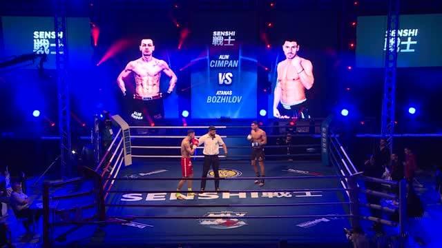 SENSHI: Алин Кимпан (Румъния) срещу Атанас Божилов (България) (ВИДЕО)