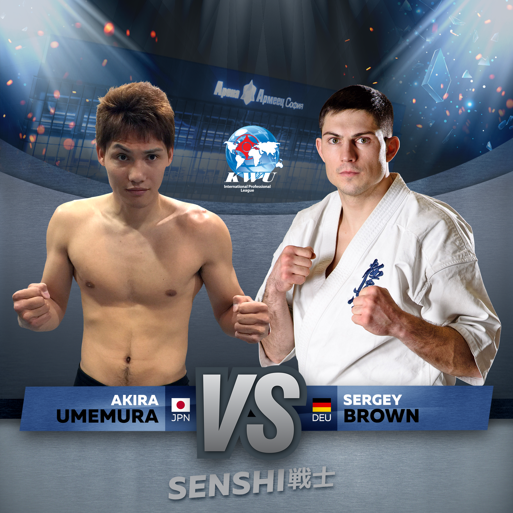 Японец нокаутьор срещу шампион по киокушин от Германия на SENSHI