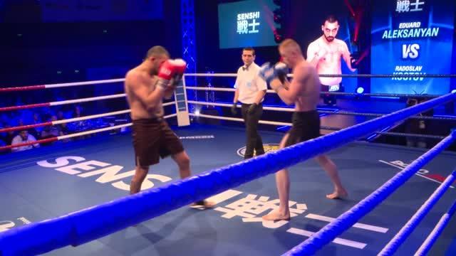 SENSHI: Едуард Алексанян (България) срещу Радослав Костов (България)