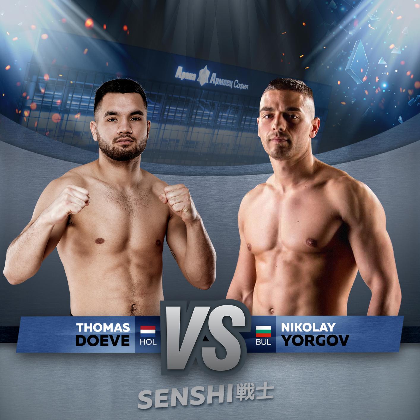 Николай Йоргов ще търси втора победа на Senshi