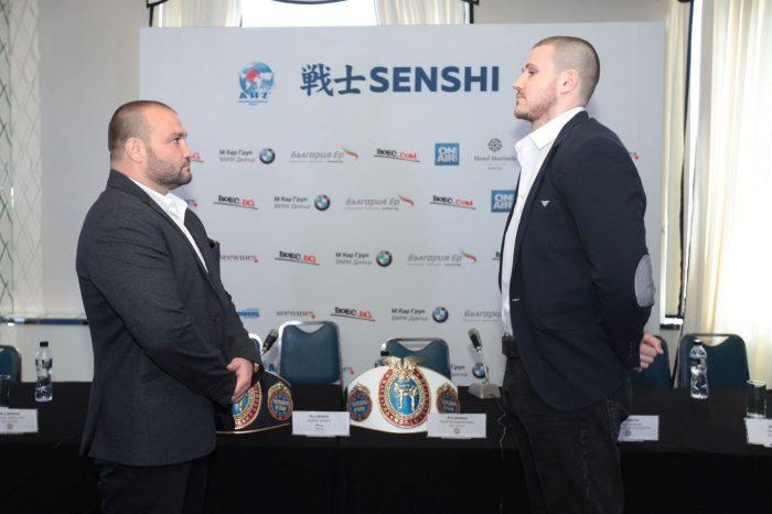 Андриян Димитров грабна специалната титла на SENSHI