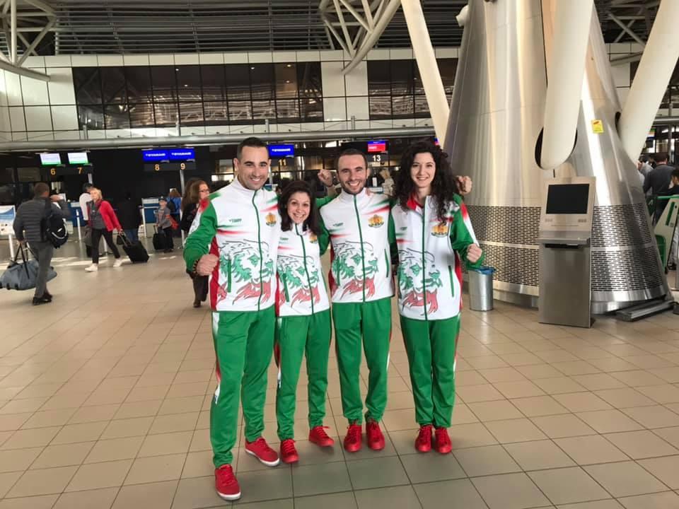 Четирима българи ще участват на европейското по кунг фу