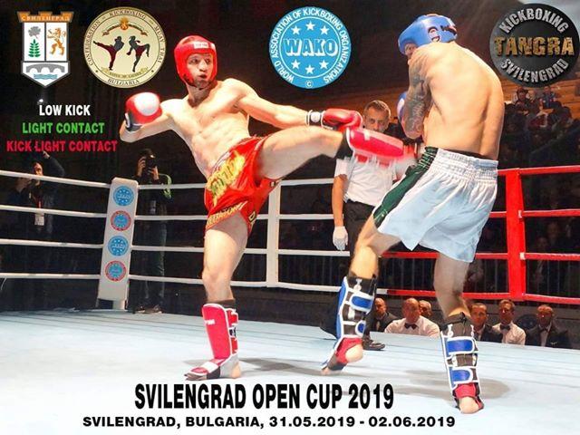 Международен турнир по кикбокс в Свиленград подкрепя борбата срещу наркотиците