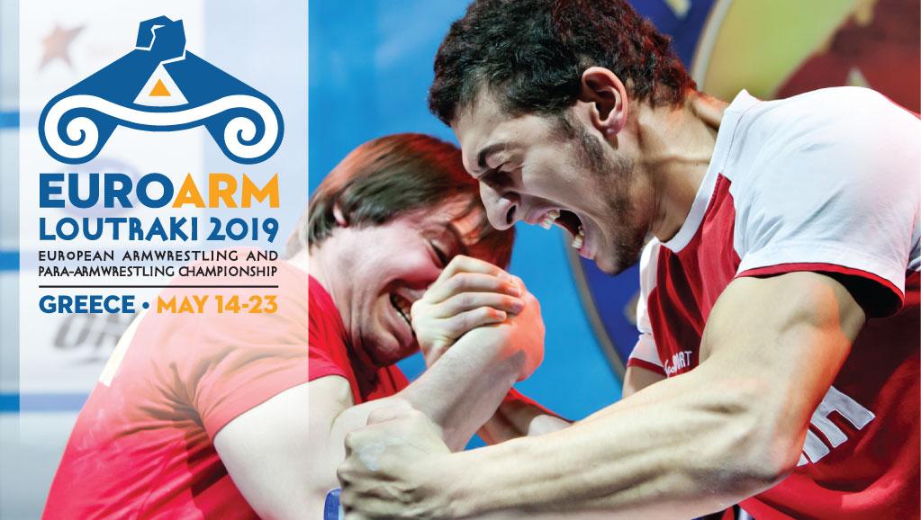 България със 7 състезатели на Европейското по канадска борба