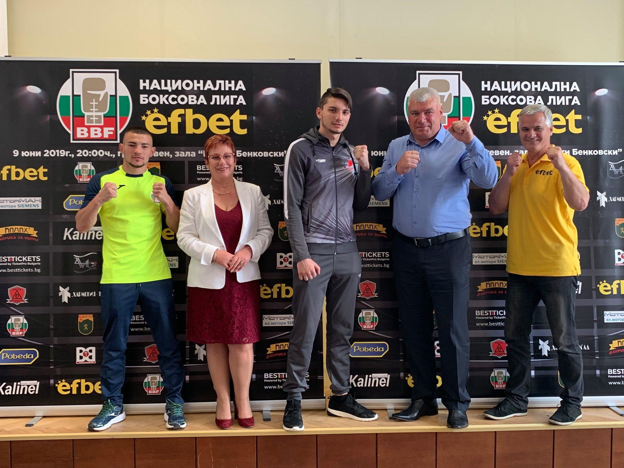 Националната боксова лига събира най-добрите боксьори в Тетевен