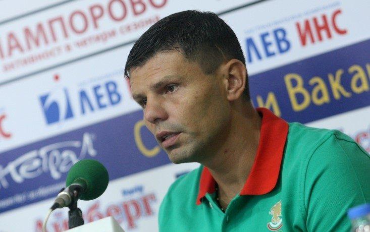 Павел Сяров е рожденик днес!