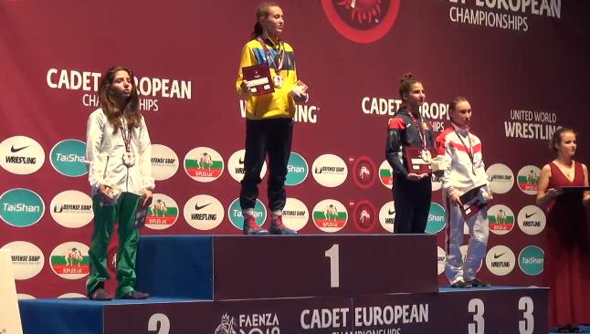 Диана Павлова със сребро от Европейското по борба за кадети