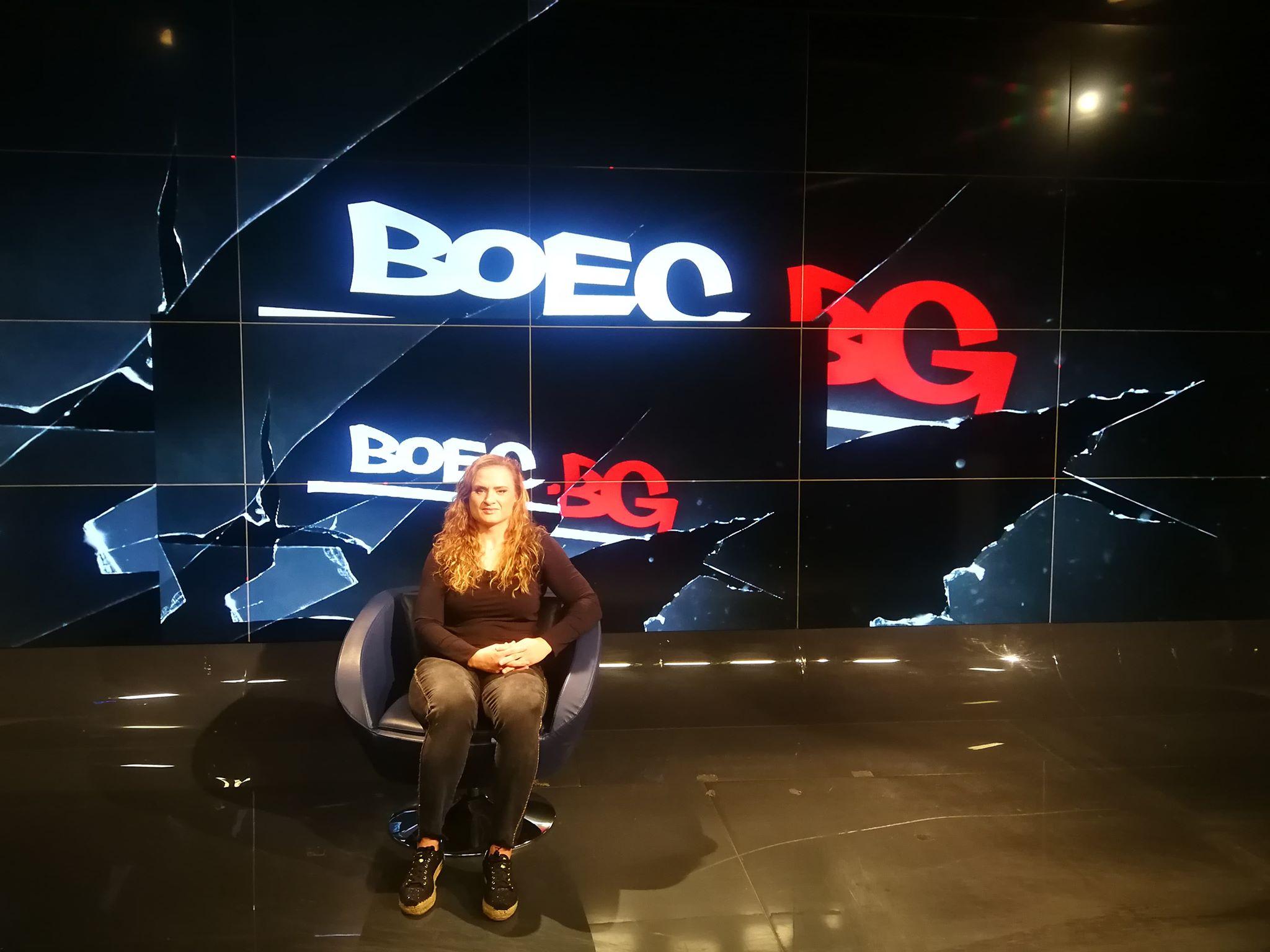 """Очаквайте на 2-ри юни в """"BOEC.BG"""" по Bulgaria ON AIR"""