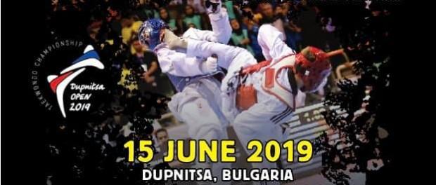 Турнир събира над 400 таекуондисти от шест държави в Дупница