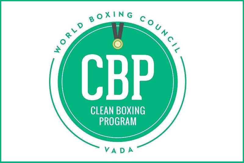WBC разкара четирима заради антидопингова програма