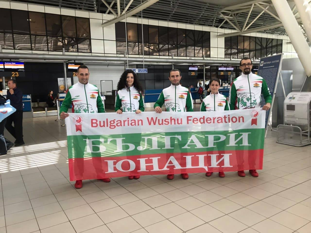 България с петима национали на световното по кунг фу