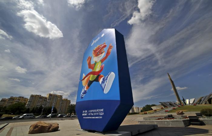 Българското участие във втория ден на Игрите в Беларус