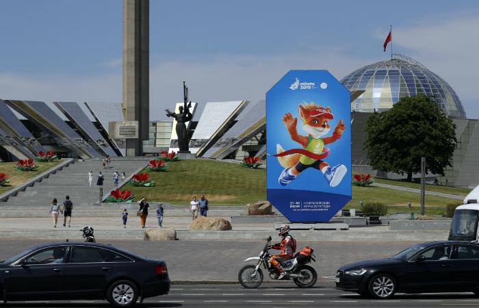 Свободняците започват участието си в Минск днес