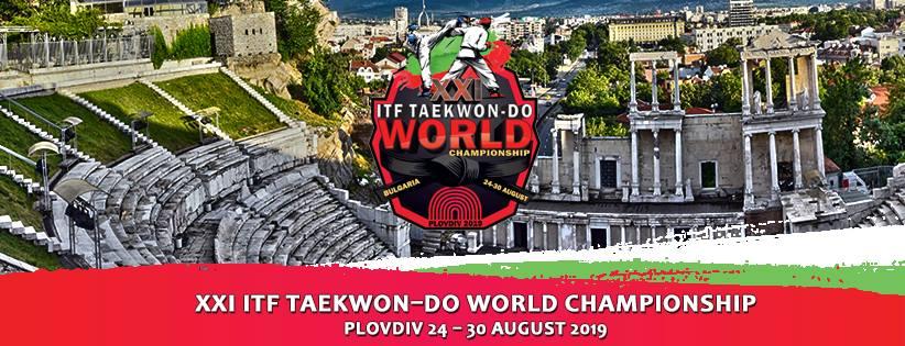 Пловдив готов за Световното първенство по таекуон-до ITF