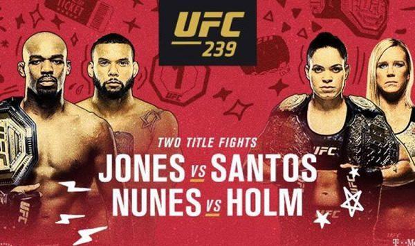 Време е за UFC 239! Бойците преминаха кантара (ВИДЕО)