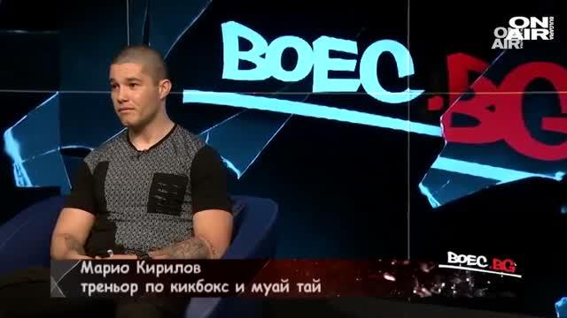 Марио Кирилов: Нещата се получават с постоянство, не само с талант (ВИДЕО)