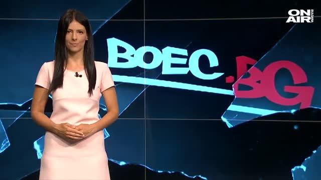 """Тема от """"BOEC.BG"""": Каква е ролята на мениджърите в ММА (ВИДЕО)"""