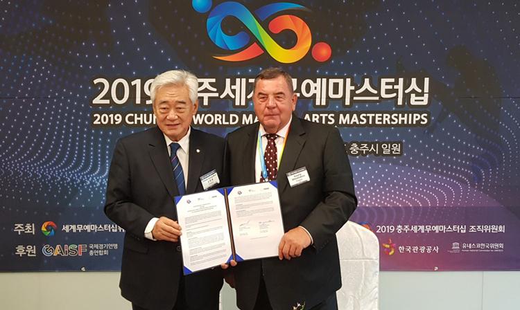 Световното самбо и таекуондо подписаха меморандум за сътрудничество
