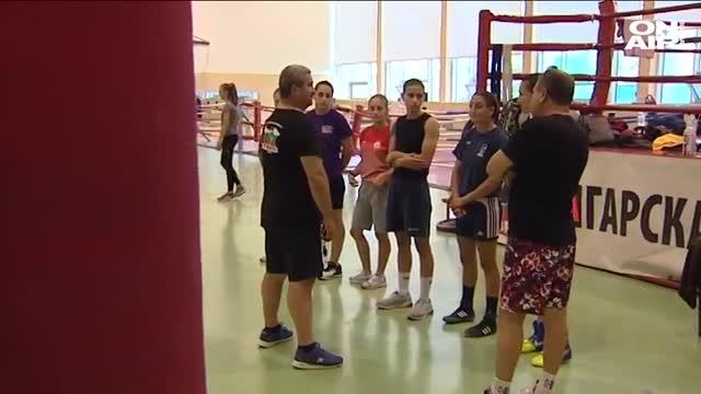 Боксьорките ни заминаха за Европейското първенство в Мадрид (ВИДЕО)