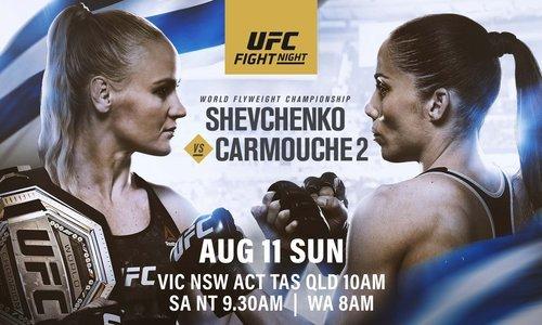 Успешен кантар за всички бойци преди UFC Уругвай (ВИДЕО)
