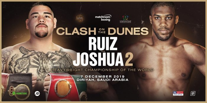 Официално: Руис-Джошуа в Саудитска Арабия