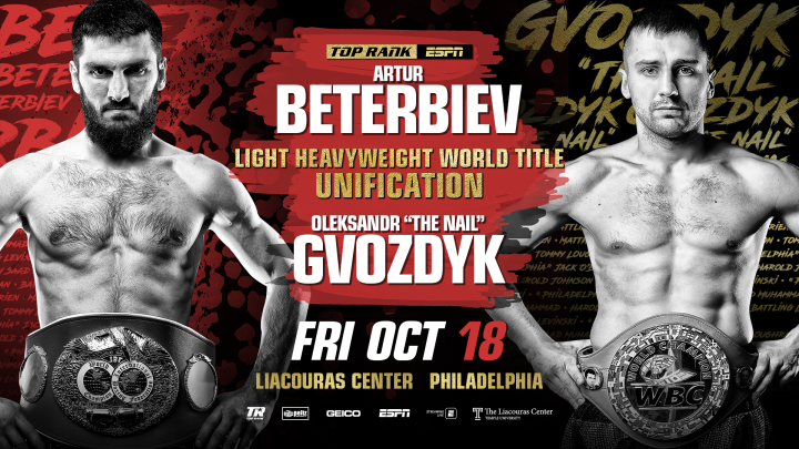 Петъчни прогнози: Гвоздик печели още една титла