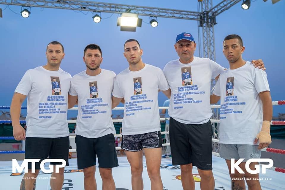Организират благотворителна тренировка по кикбокс във Варна