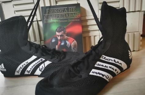 Купиха шампионските боксови кецове на Далаклиев за благотворителност
