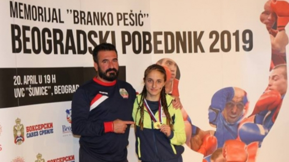 Боксьорка от националния отбор учуди с въпрос на пресконференция